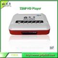 HD Media Player 1