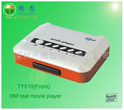 HD Media Player 2