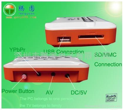 HD Media Player 3