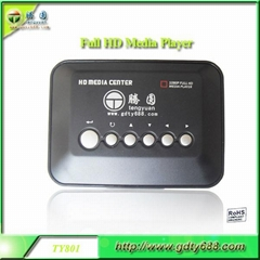HDD HD Media Player
