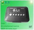 硬盘高清媒体播放器 2