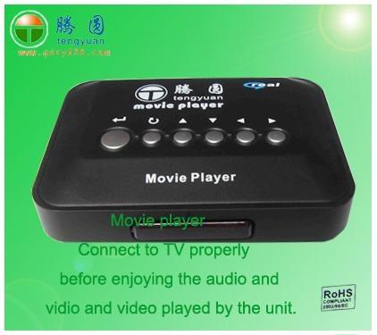 硬盘高清媒体播放器 3