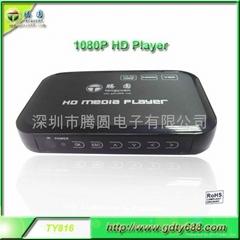 高清硬盤媒體播放器