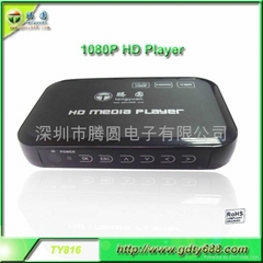 1080p hdmi hdd media player