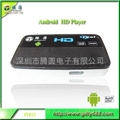 Android HD Media Player
