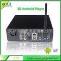 安卓媒体播放器 1