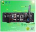 安卓媒体播放器 2