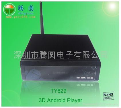 安卓媒体播放器 5