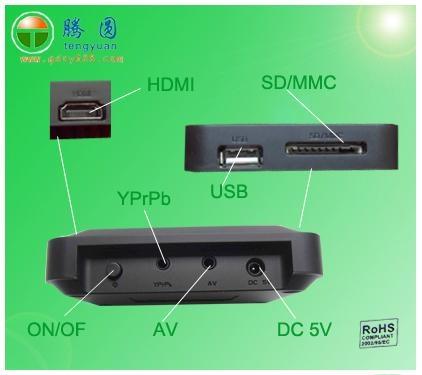硬盘高清媒体播放器 4