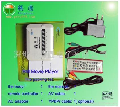 HD Media Player 4