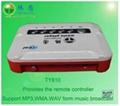 HD Media Player 5