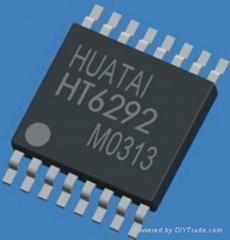 单双节锂电充电IC芯片