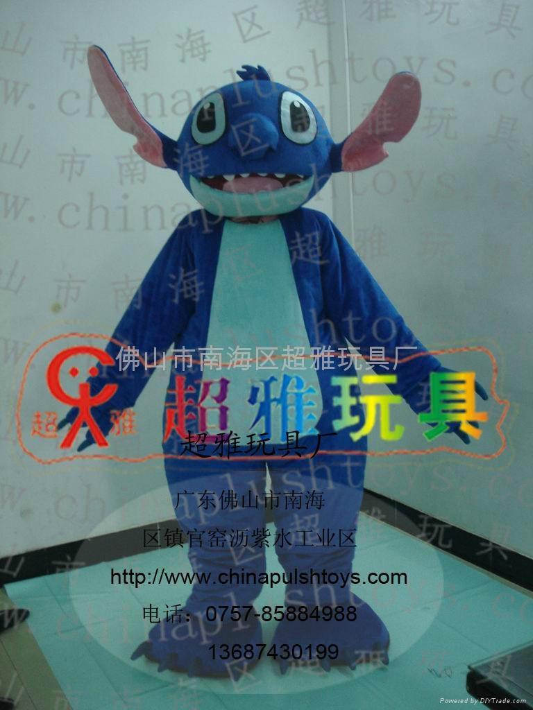 stitch costume 1