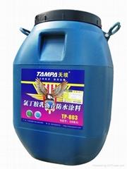 氯丁橡胶沥青防水涂料