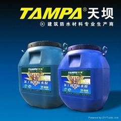 氯丁橡胶防水涂料