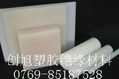 PVDF聚偏二氟乙烯板棒