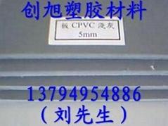 PVC聚氯乙烯板棒