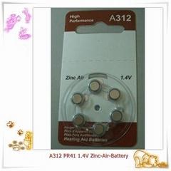 A312 PR41 1.4V hearing aid button battery