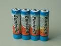 1.2V Ni-MH NiMH AA Rechargable battery 2500mAh 1
