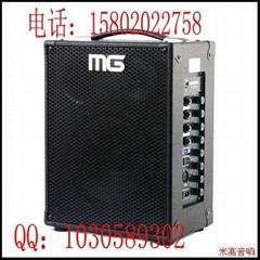 老人广场跳舞音响拉杆充电音响MG820A型号