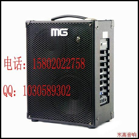 充電式音箱 1