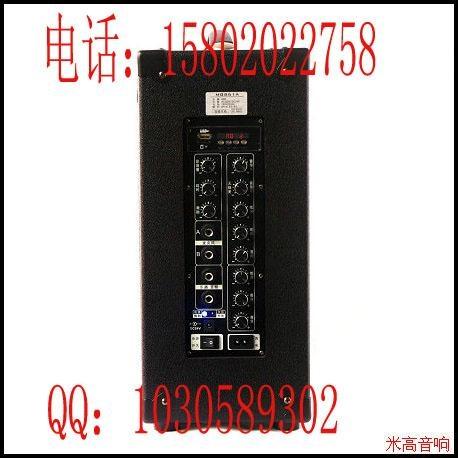 充電式音箱 2