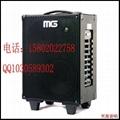 充電式音箱 3