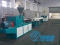 PVC Twin-pipe Extrusion Line/Twin-pipe