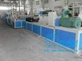 PVC窗台板生產線