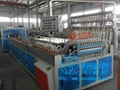 PVC Window Sill Production Line/WPC Window Sill Extrusion Line 3