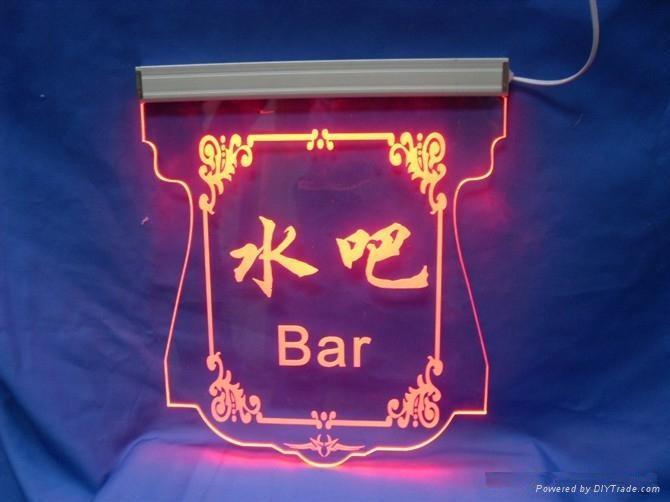 亚克力/有机玻璃LED发光展示牌 标识牌 啤酒座 3