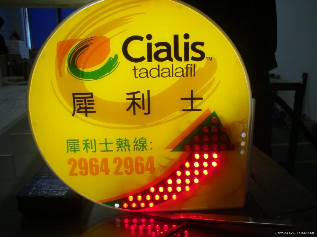 啞加力LED廣告展示燈箱 1