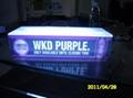 壓克力LED變色燈箱  3