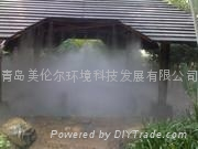 園林景觀噴霧