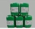不锈钢马氏体抗高盐雾测试剂 1