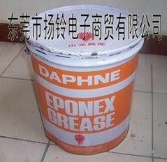 日本出光二號DAPHNE EPONEX