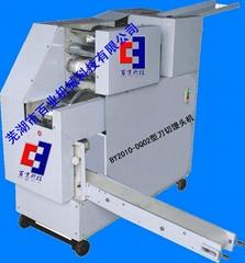 BY2010-DQ02 型智能刀切饅頭機