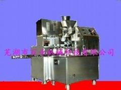 研發BY2010-BM01型新一代包子饅頭機組