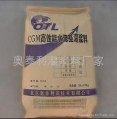 上海灌浆料厂家