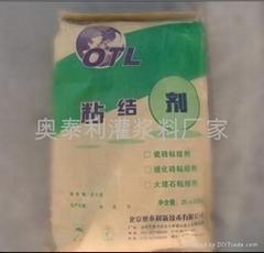 玻化砖粘接剂厂家,北京玻化砖粘接剂价格
