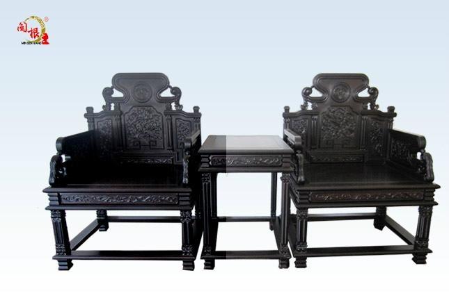 黑酸枝宝座椅三件套 1