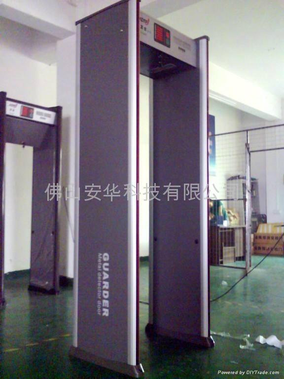 供应阳江卫士B200CC高灵敏度安检门 3