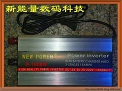 1500W带充电逆变器