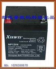 12VFree maintenance of lead-acid batteries