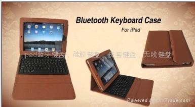 高档品味IPAD皮套键盘 1