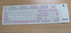 硅膠工藝藍牙鍵盤