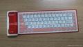 高工艺硅胶蓝牙键盘