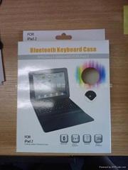 精品ipad2藍牙鍵盤