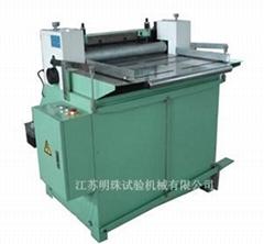 橡胶数控切条机/橡胶剪切机/无