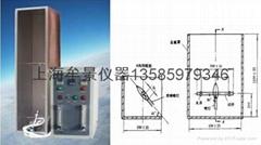 MU3054单根电线电缆垂直燃烧试验机